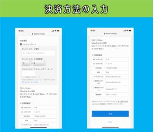 スマホからU-NEXTに登録する方法①-4