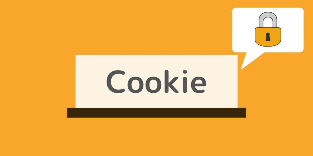 対処法③:Cookieの確認